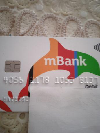 Найдена банковская карта
