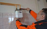 установка газовых счетчиков, монтаж газопроводов, замена плит, котлов