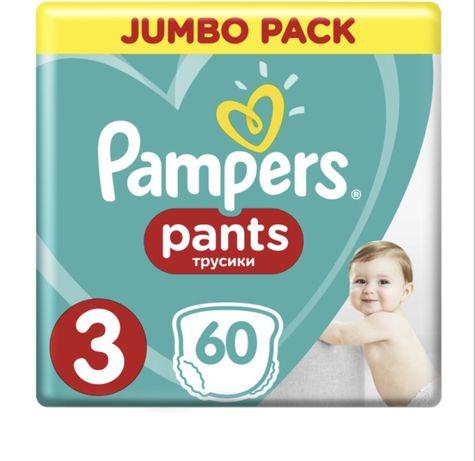 Подгузники-трусики Pampers (Памперс) Pants 3 (6-11 кг), 60 шт