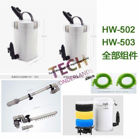 Внешний фильтр SunSun HW-503