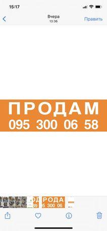 Продам Дом в Харьковской области, Купянского района, с Таволжанка