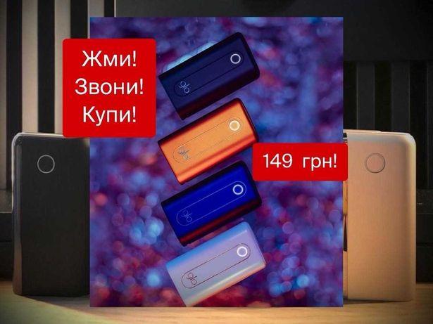 Aкция ! Glo Hyper по 149 грн + гapaнтия 1 гoд Гло Hyper +