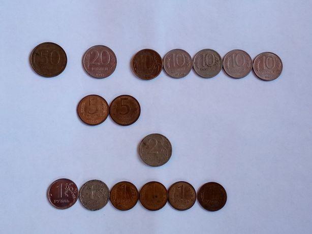 Монеты России Рубли 1,2,5,10,20,50