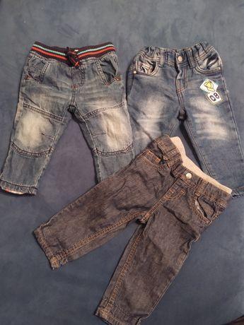 Spodnie r.68