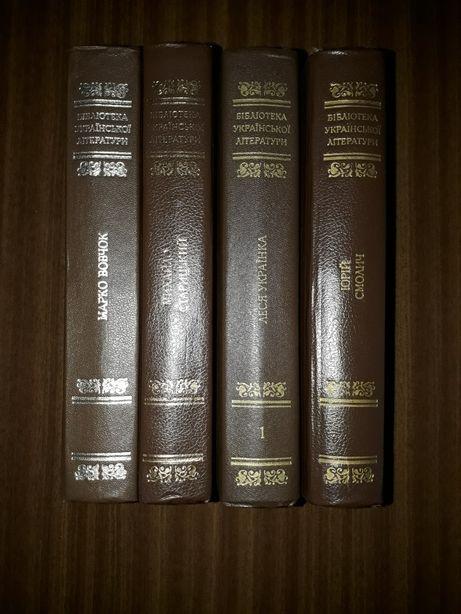 Книги серії української літератури.