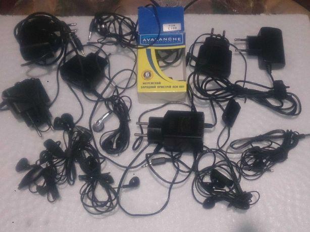 Зарядка для телефонов,автоприкуриватель, шнуры интернет,