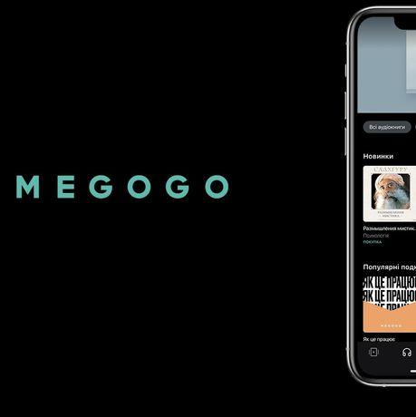 Подписка Megogo Мегого  Нетфликс Netflix ИВИ IvI  ОЛЛ ТВ до 2026
