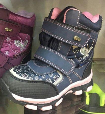 Термо-ботинки зима для девочки Том.М. 27-30