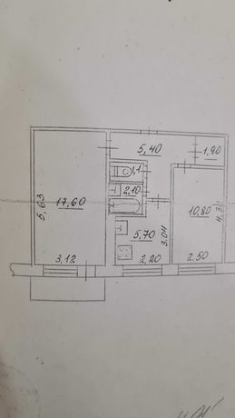 Продажа 2-х комнатной квартиры Подбельского 29