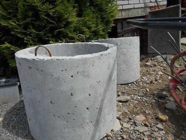Krąg betonowy 50x60x7