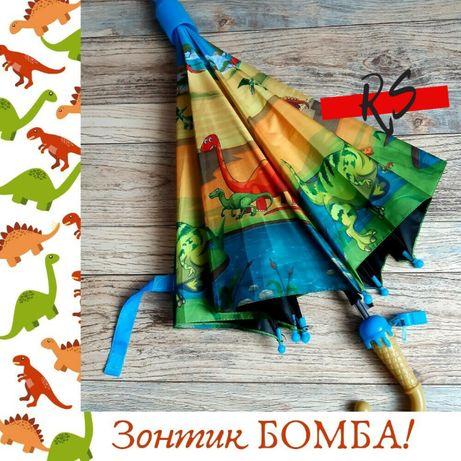 Фантастика! Шикарный яркий детский зонт с динозаврами в склад. чехле