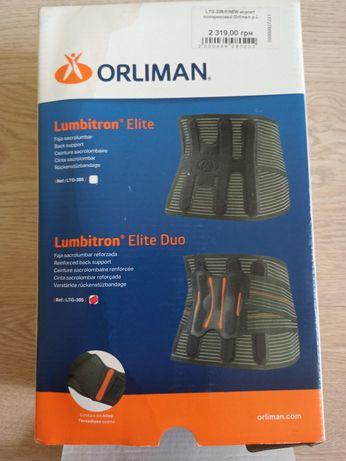 Полужесткий корсет усиленный LUMBITRON ELITE DUO LTG-305 Orliman