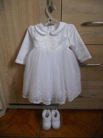 Sukienka Ubranko do chrztu, na wesele + GRATISY
