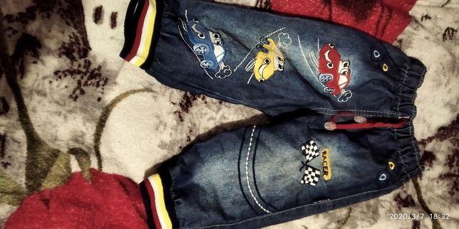 Красивые весенние джинсики.