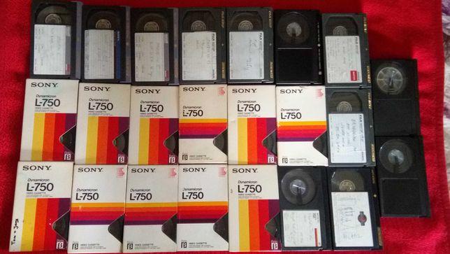 Kasety  video Betamax
