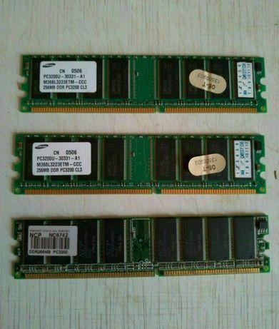 Оперативная память DDR,3 платы по 256 мб.)