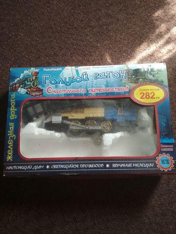 Продам голубой вагон на батарейках