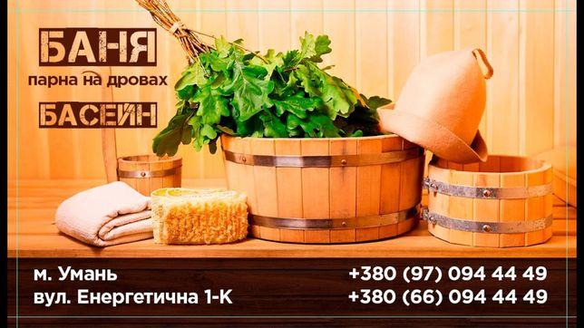Русская-Баня на дровах#сауна