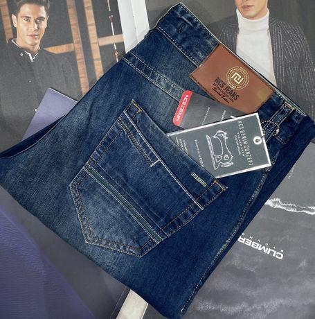 Sale!!!стильні чоловічі джинси NCS