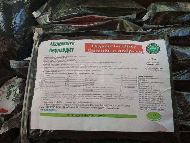 Органическое удобрение для рассады томатов,огурцов, кабаков, картофеля