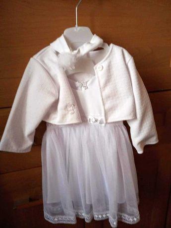 Ubranko do chrztu dla dziewczynki 68