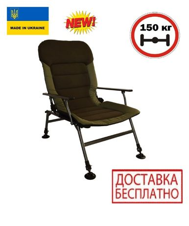 Кресло для рыбалки карповое раскладное Vario Elite XL до 150 кг