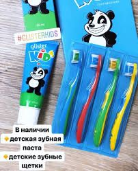 Зубна дитяча паста
