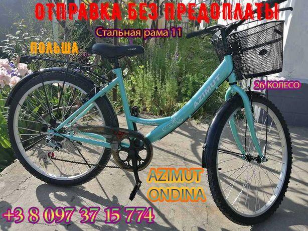 """Городской велосипед Azimut Ondina 26"""" Бирюзовый"""