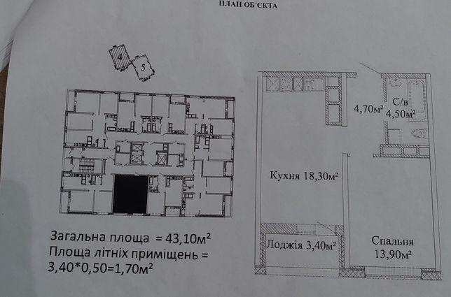 """""""Скай сити """"Будова ул Варненская. Хозяин"""