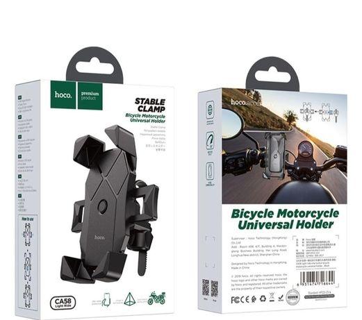 СУПЕР ЦЕНА ХИТ Держатель для мотоцикла Hoco CA58 Light Ride