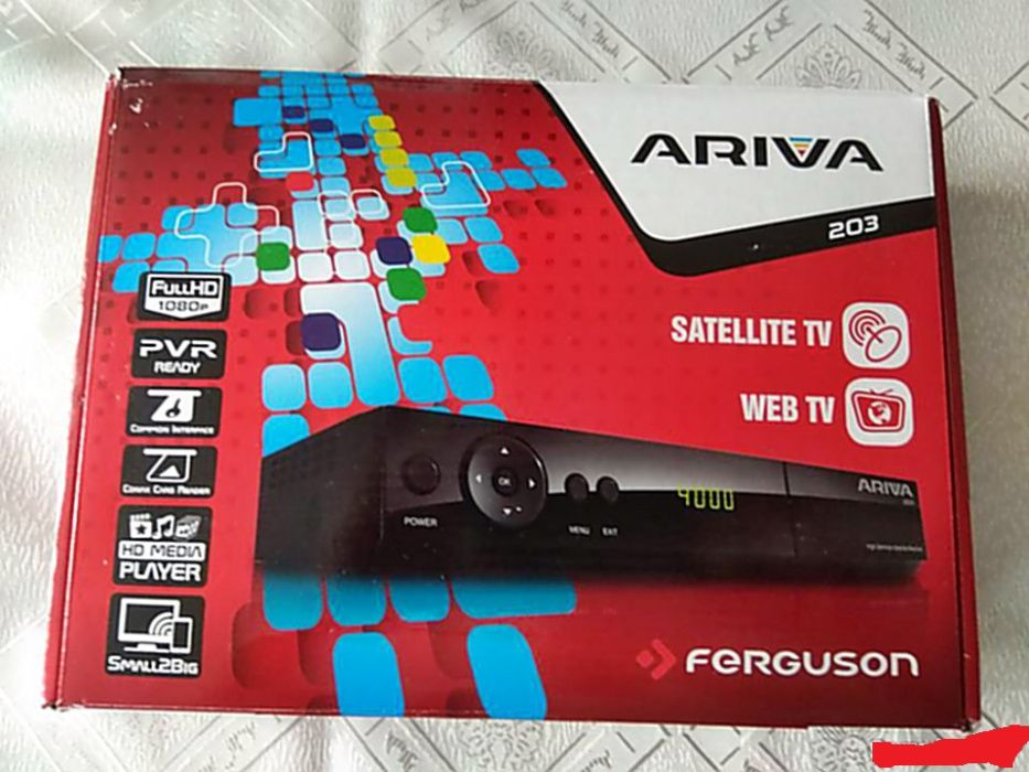 Ariva 203 Miastko - image 1