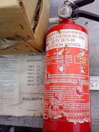 Огнетушитель для авто ОП-1