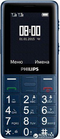 Philips Xenium E311 Dual SIM Dark Blue