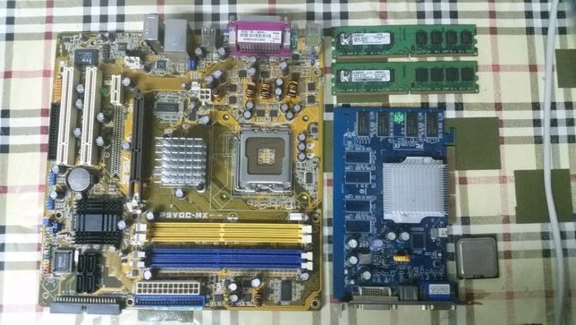 Motherboard Asus P5VDC-MX (Bundle), Socket 775