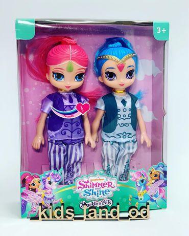 Большие музыкальные куклы Шиммер и Шайн !!!