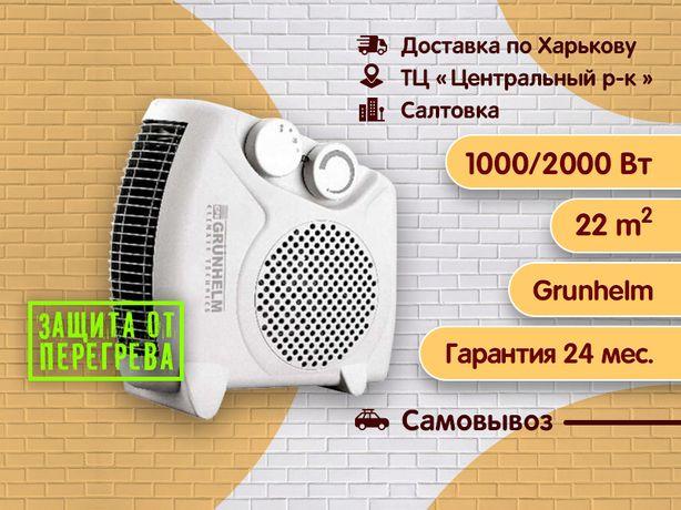 Тепловентилятор спиральный Grunhelm FH-06, Грюнхнелм, дуйчик