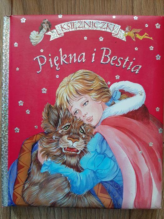 Książki dla dziecka Zielona Góra - image 1