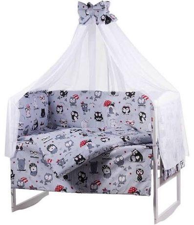 Бортики в ліжечко, комплект з 9 предметів