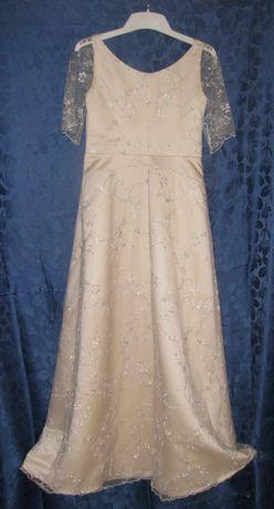 Suknia ślubna - jasny beż, nowa