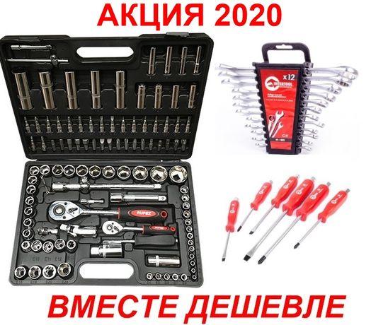 АКЦИЯ Набор инструмента Rupez 108ед +набор ключей +ударные отвертк