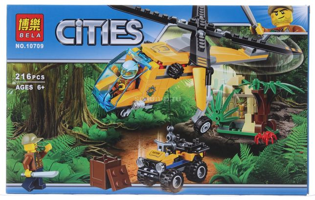 """Конструктор  BELA """"Грузовой вертолет исследователей джунглей"""""""