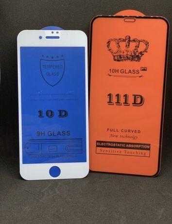 Защитное стекло 111D 10D к iPhone 6 7/8/plus/Xr/X/XS max/11/11 pro max