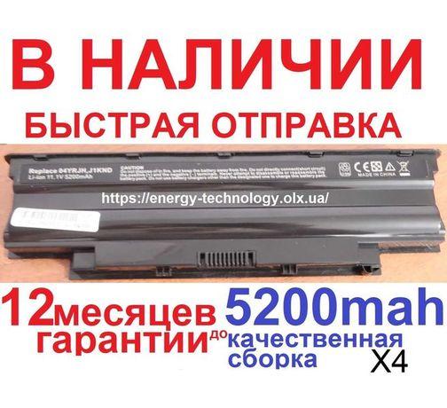Аккумулятор батарея Dell Делл J1KND 13R 14R 15R N3010 N4010 N7010