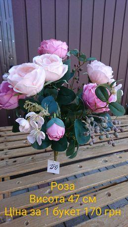 Квіти штучні Роза