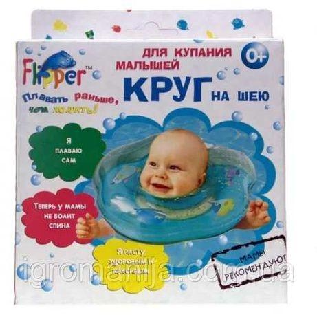 Музыкальный круг для купания Flipper 0+ с музыкой