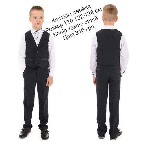 Костюм нарядний для хлопчика двойка зріст 116-122-128 см