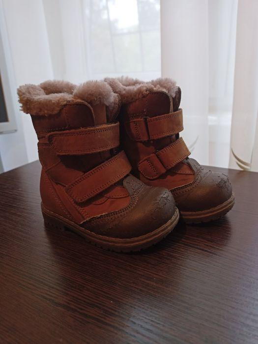 Детские зимние кожаные сапоги (ботинки) Киев - изображение 1