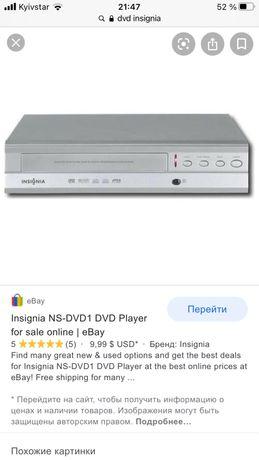 Двд бу DVD Insignia NS-DVD1-A и видик самсунг