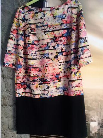 Świetna sukienka Promod