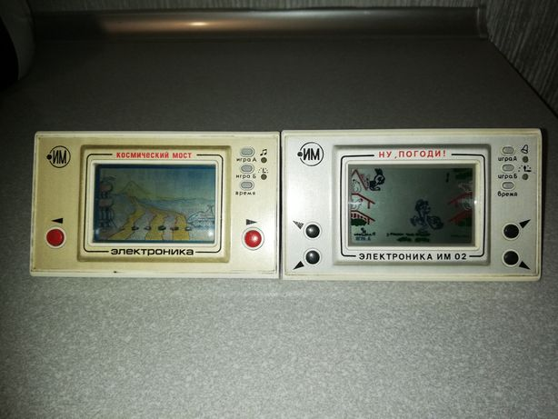 Gry i konsole elektronika